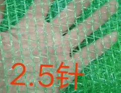 2.5针遮阳网
